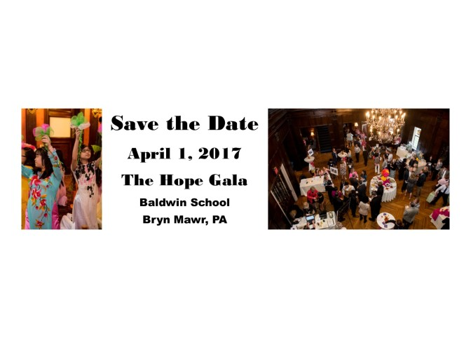website-save-the-date